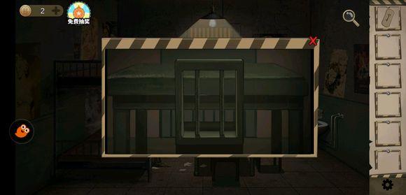 密室逃脱绝境系列7印加古城监狱第一关图文通关攻略[视频][多图]图片5
