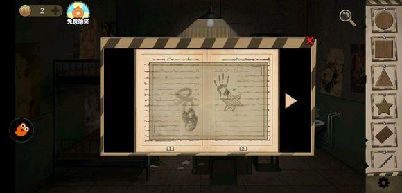 密室逃脱绝境系列7印加古城监狱第一关图文通关攻略[视频][多图]图片15