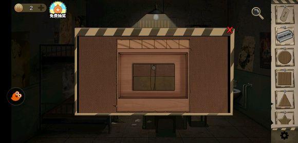 密室逃脱绝境系列7印加古城监狱第一关图文通关攻略[视频][多图]图片12
