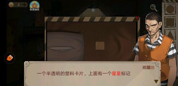 密室逃脱绝境系列7印加古城监狱第一关图文通关攻略[视频][多图]图片13