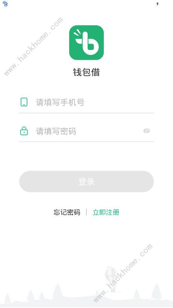 钱包借ios苹果版软件app图片1