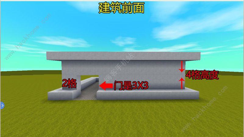 迷你世界现代高级风别墅建造攻略[多图]图片5