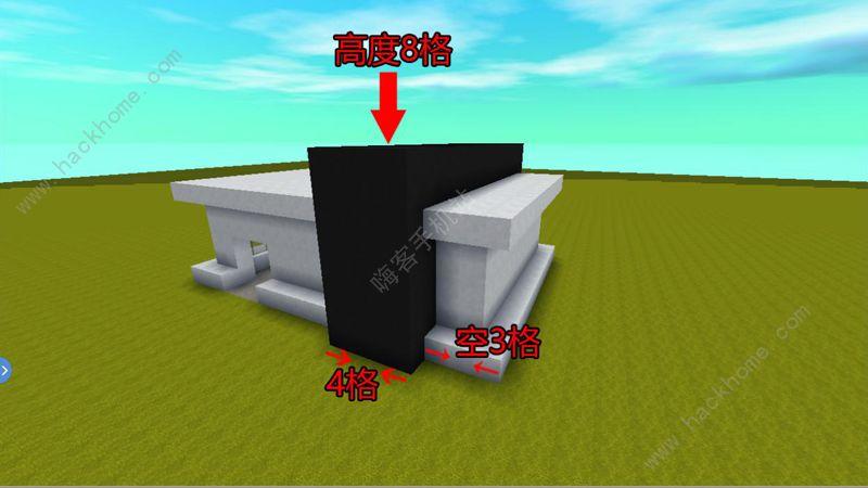 迷你世界现代高级风别墅建造攻略[多图]图片6