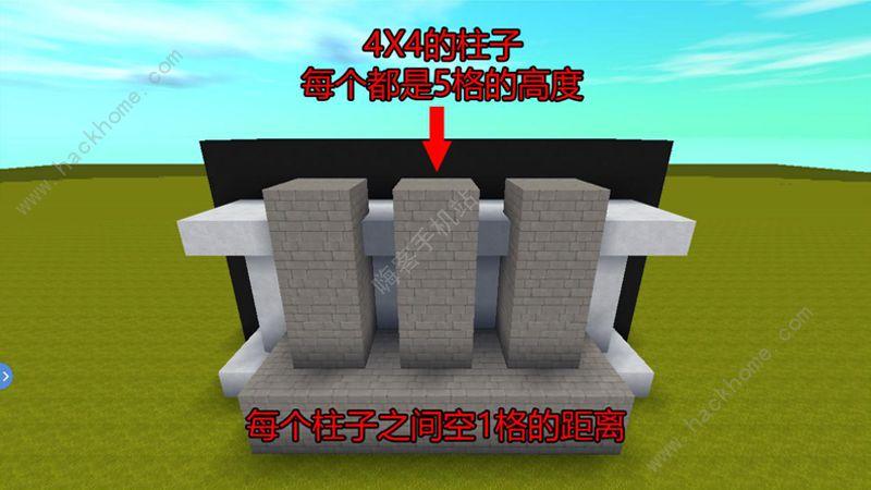 迷你世界现代高级风别墅建造攻略[多图]图片8