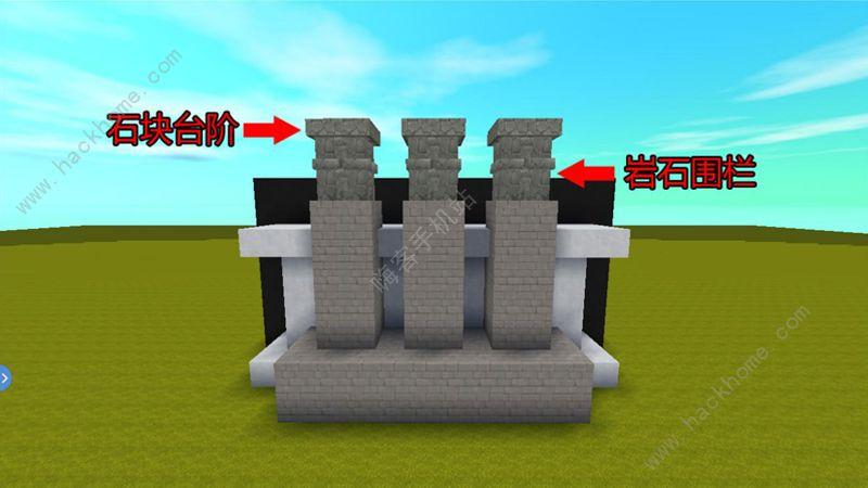 迷你世界现代高级风别墅建造攻略[多图]图片9