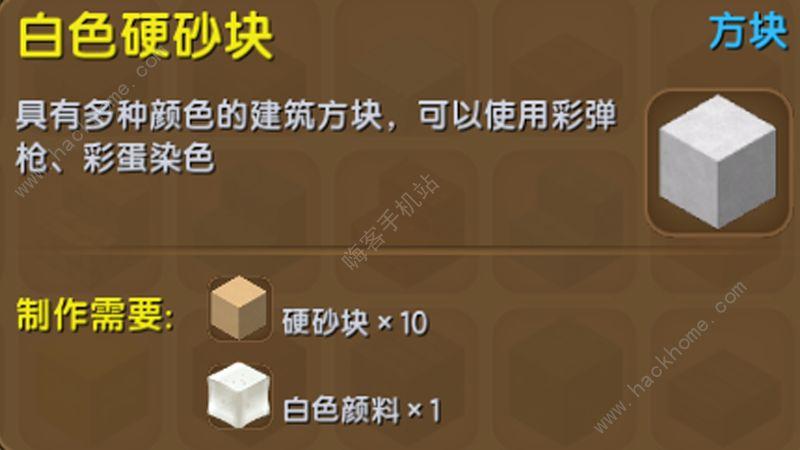 迷你世界现代高级风别墅建造攻略[多图]图片2