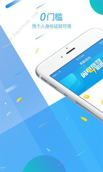 虎鲸钱包ios苹果版软件app图片1_嗨客手机站