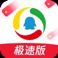 腾讯新闻极速版apk手机版官方下载 v1.1.00