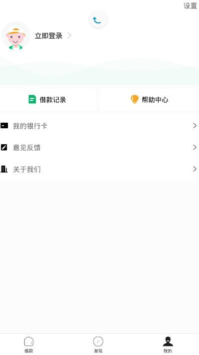猪满仓苹果下载ios手机版图片1_嗨客手机站