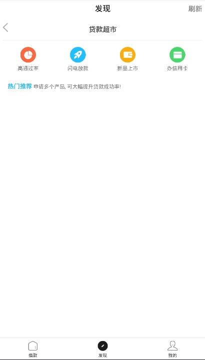 猪满仓苹果下载ios手机版图片3_嗨客手机站