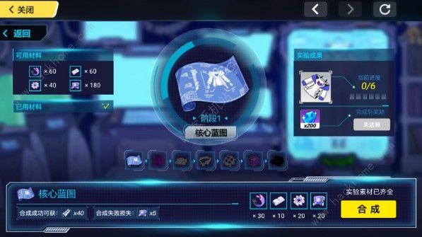 崩坏3你失去征服宝石的原因是?强化战衣答案[视频][多图]图片2_嗨客手机站