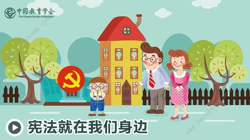 青岛市2019年法治教育进校园专题活动入口登录注册下载图片2