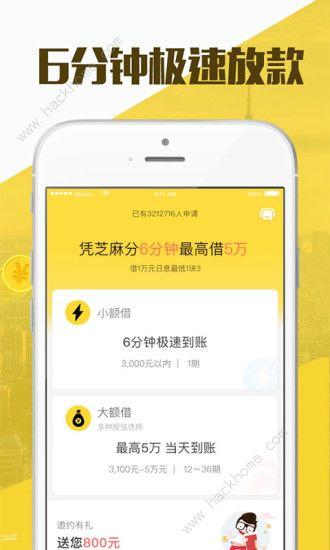 黄金叶贷款ios苹果版软件app图片1