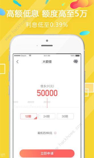 黄金叶贷款ios苹果版软件app图片2