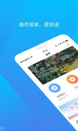 好信钱包ios苹果版软件app图片1