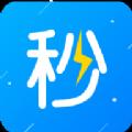 十秒借款app官方版软件下载 v1.0.0