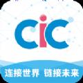 https://cw.pub/e8se文化产业平台物联网app下载 v2.0.0