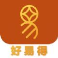 好易得借款入口官方app下载 v1.0.3