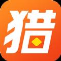 猎钱宝借款口子官方入口app下载 v3.2.1