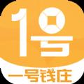 一号钱庄借款官方版app下载安装 v1.0.2