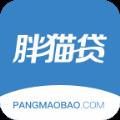 胖猫贷官方版贷款入口app下载 v1.0.0