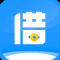 我要借钱贷款官方版app下载 v1.0.0