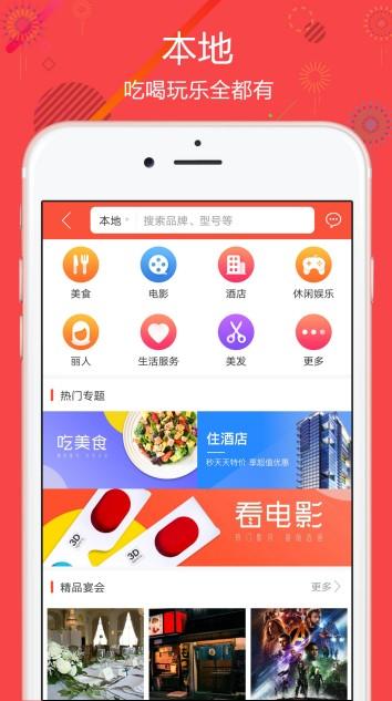 国人商城新网址www.dzgmds.com/guorenshangcheng.apk分享下载图片1