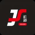 机神借款入口官方版app下载 v1.00.01