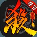 三国杀3.7.2春节版官方最新版本下载 v3.7.2