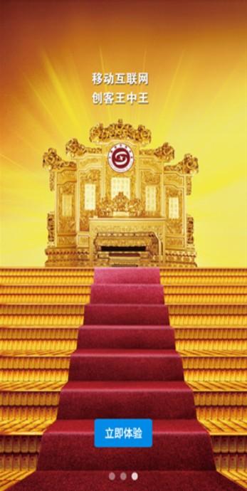 https://www.dzgmds.com/mobileChat-guorenshangcheng-release-20190112.apk国人商城最新版图2: