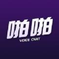 啪啪语音交友app下载手机版 v1.0