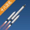 航天模拟器1.5完整版中文破解版 v1.5