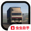 卡车运输模拟免费修改内购破解版 v1.023