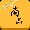 尚品�熳�云脚_app下�d安�b v2.10.5