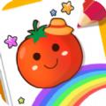 番茄宝宝爱画画游戏官方最新版下载 v1.0.3