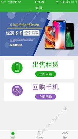 应急卡ios苹果版app官方下载图片1