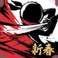 忍者必须死3游戏2019新春版本下载 v1.0.76