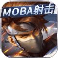 王者交锋手游最新官方正版 v1.0