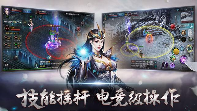 腾讯QQ华夏手游版官网下载正式版图2: