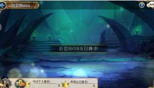 幻灵战歌公会攻略 公会作用及公会BOSS详解[多图]图片9