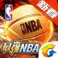 最强NBA腾讯版体验服下载 v1.15.261