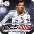 实况足球2014下载 v1.0.1