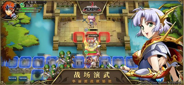 抖音上的梦幻模拟战广告手游下载图片4