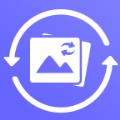 图片恢复助手app软件下载 v1.1.33