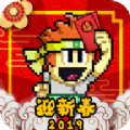 英雄丹国服游戏无限金币内购最新中文版下载 v1.3.1