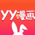 歪歪漫画app韩漫第一站