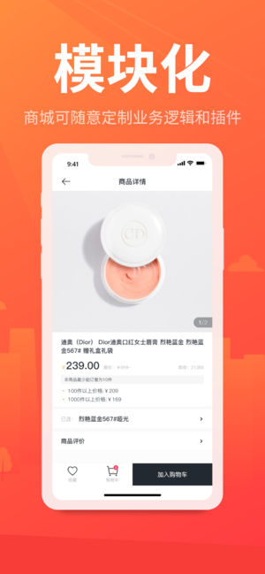 吉凸商城官方app下载手机版图片2