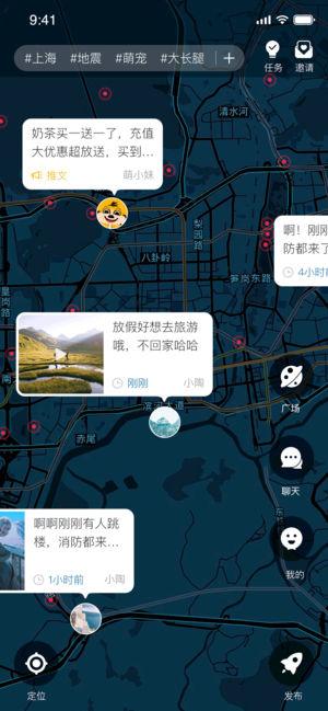 萌右地图版软件app官方下载图片3