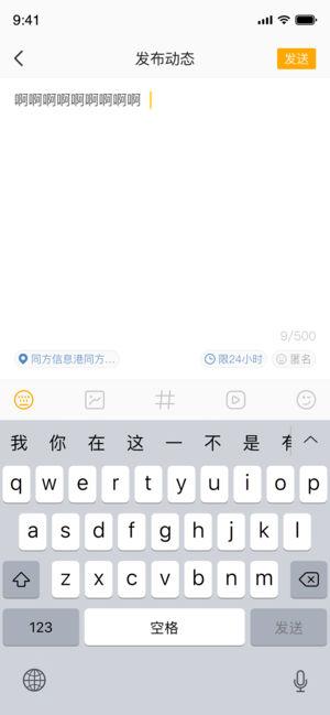 萌右地图版软件app官方下载图片4