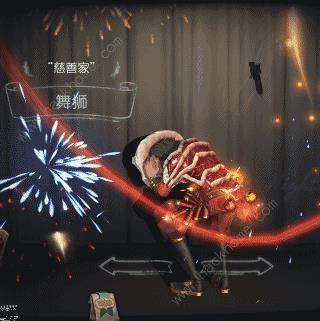 第五人格1月31日更新公告 春节系列活动上线[多图]图片3